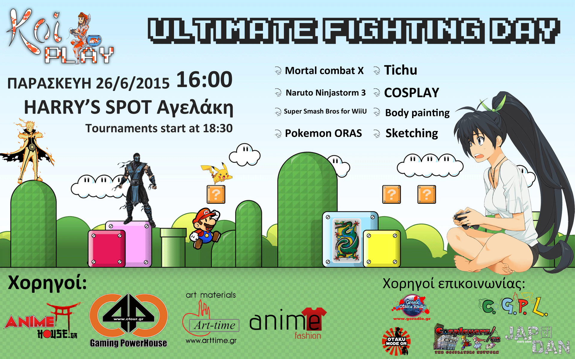 ultimate fighting day poster