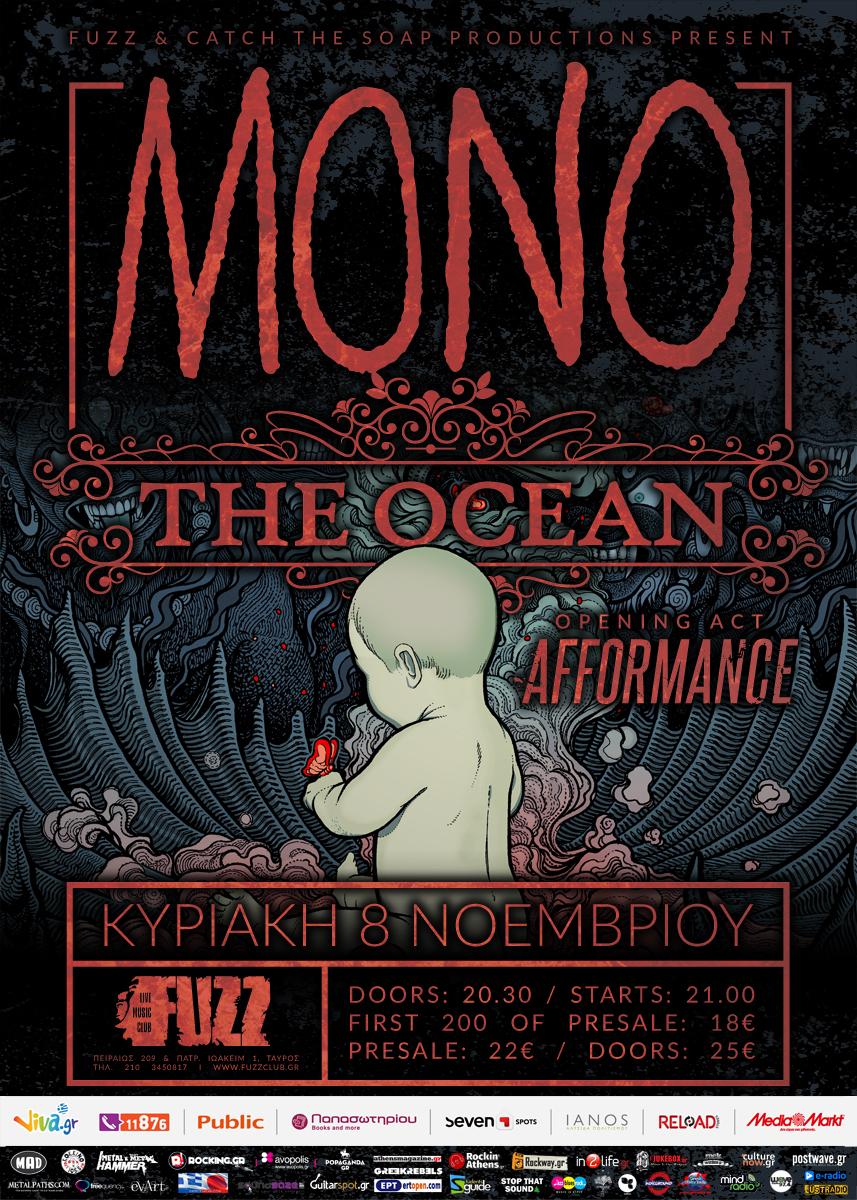 mono-ocean_-_poster_cover-4-web