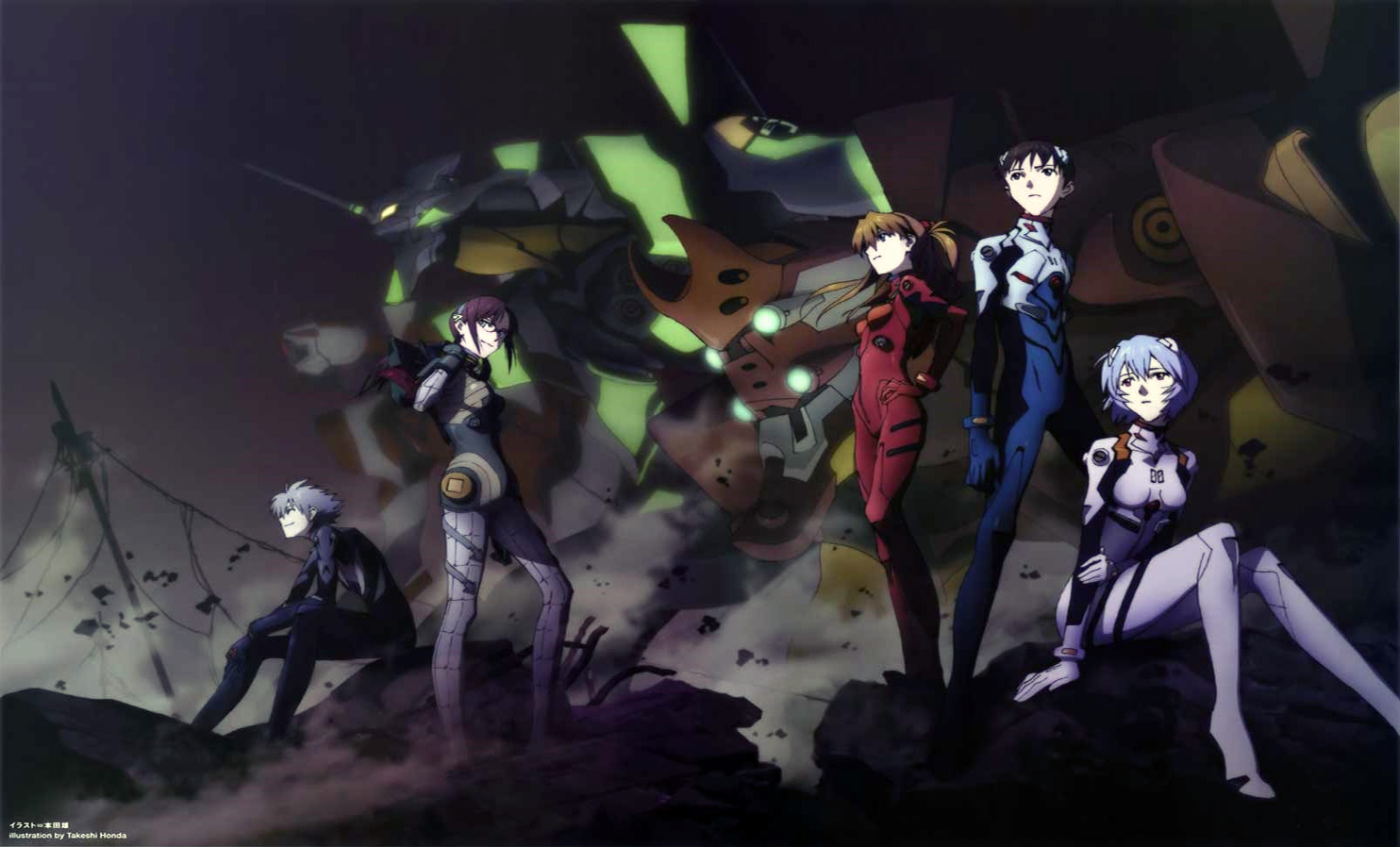 evangelion 1.0 you are (not) alone english sub