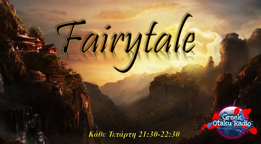 fairytale 320