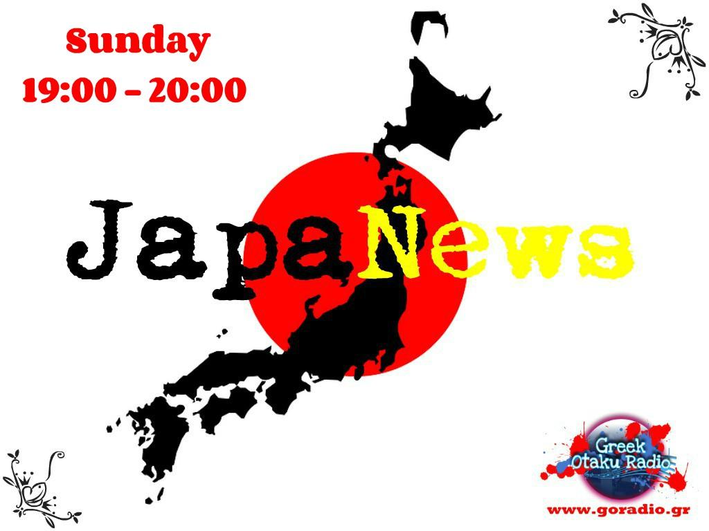 Japanewscover