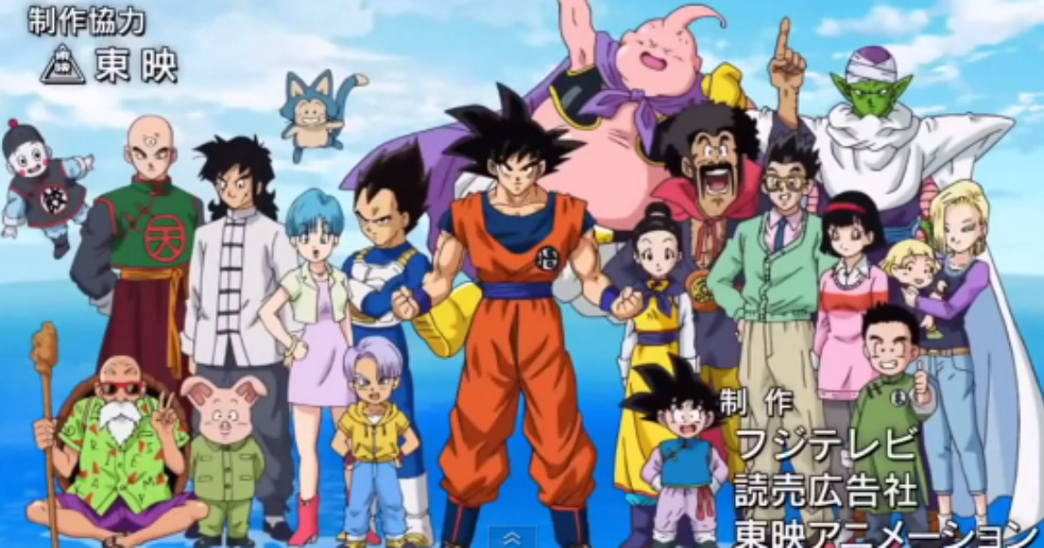 5-dragon-ball-super-introw1200h630