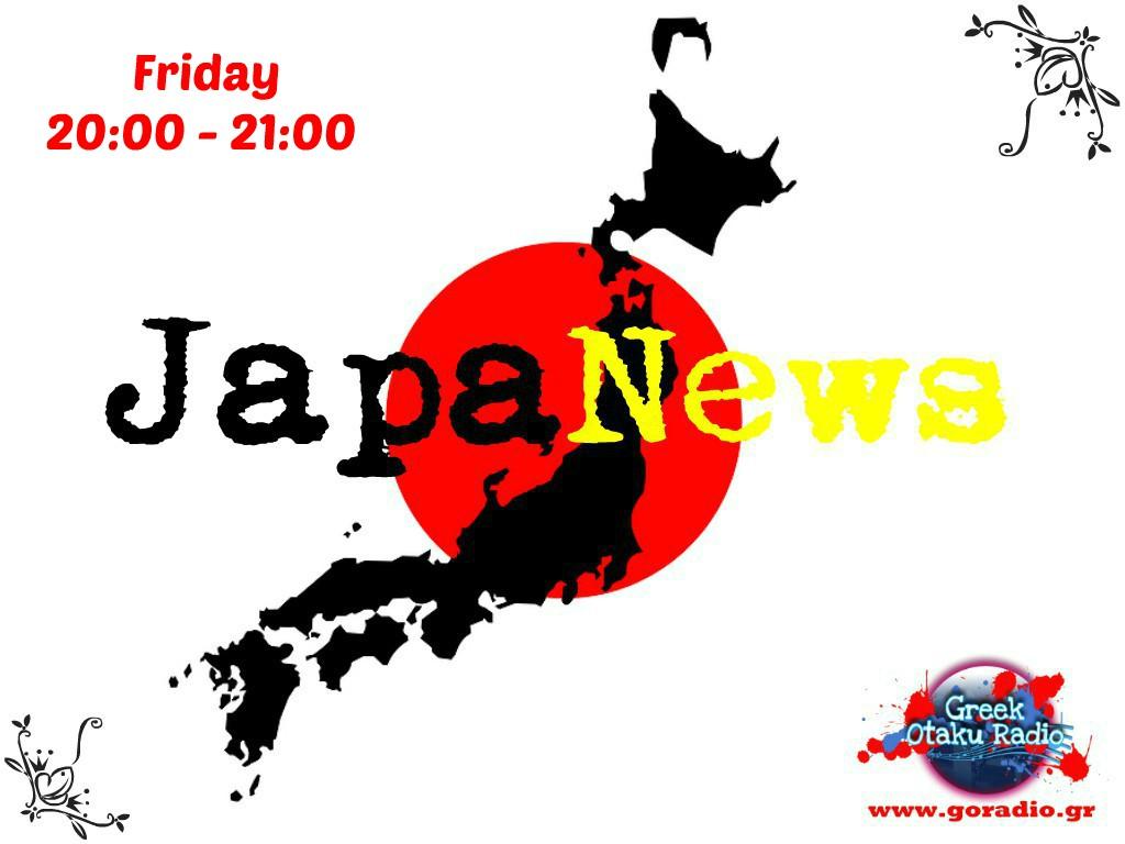 japanewscover-1