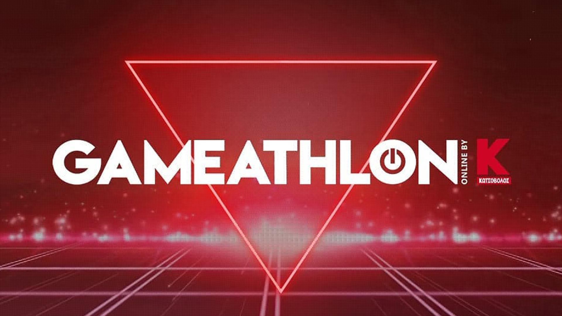 Gameathlon