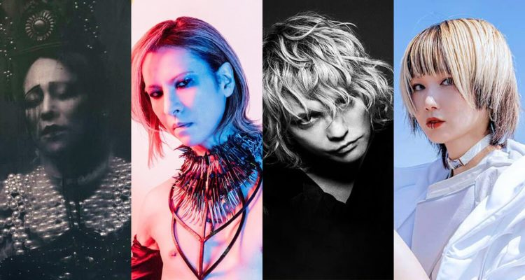 youtube-music-weekend-yoshiki-hyde-dir-en-grey-reol-top-2020-750x400